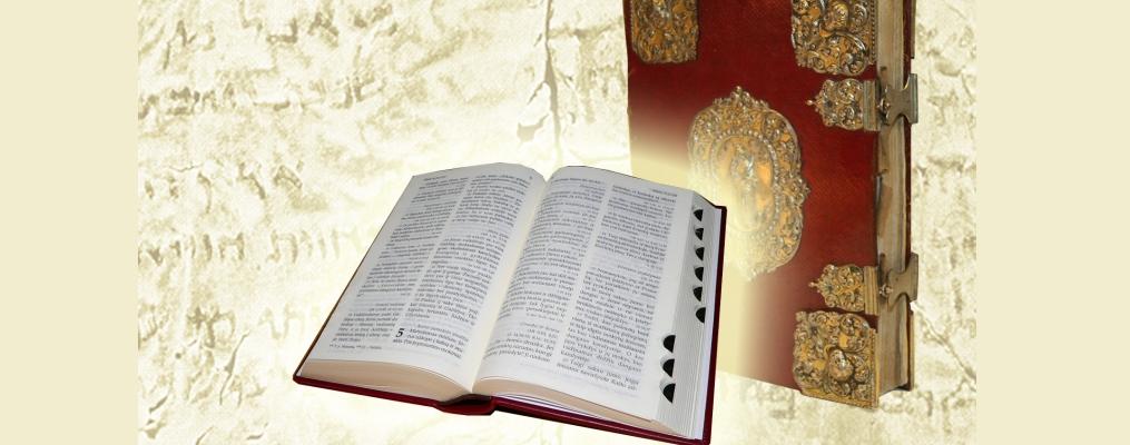 Biblija-slider