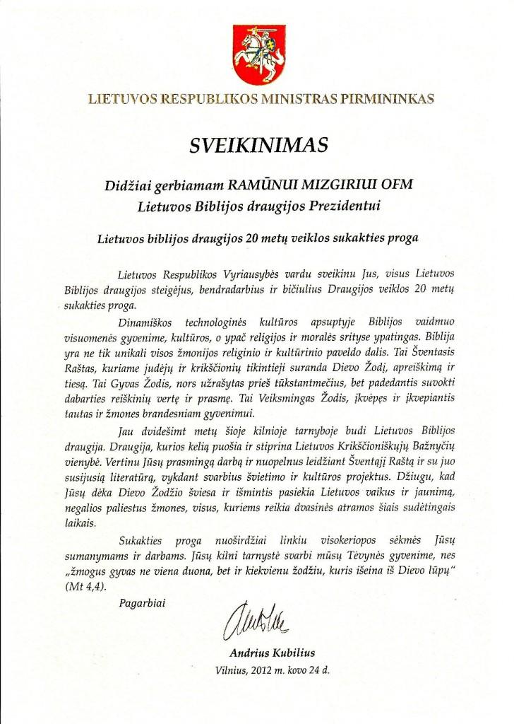 LR ministro pirmininko sveikinimas LBD
