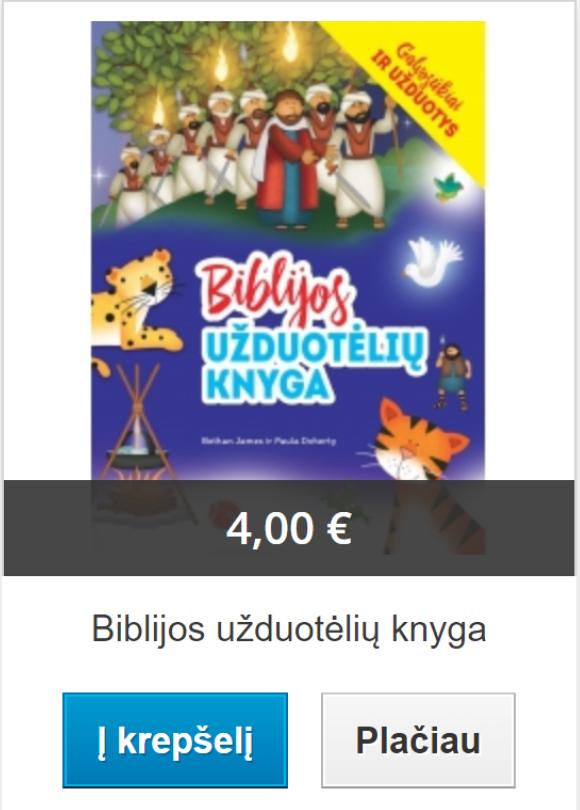bbBUK